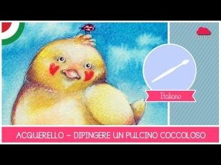 Corso di Acquerello BASE: tutorial come dipingere un pulcino coccoloso - LEZIONE 07
