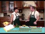 Доктор Валерий Ромацкий в фильме