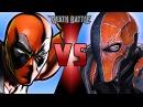 Deadpool VS Deathstroke Marvel VS DC DEATH BATTLE!