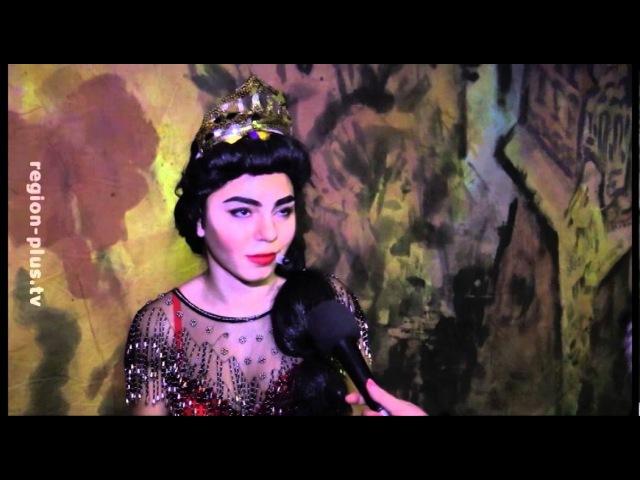 Благотворительная восточная сказка - жена (Светлана Стоялова) в 2017 примет участие в мюзикле. Макс Стоялов