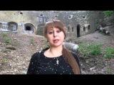 Тайны Зеленого Театра - заброшенная стена, катакомбы и призраки.