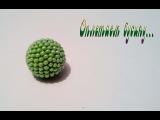 Бусина оплетенная бисером /Bead braided with beads