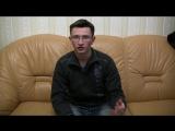 Интервью с новым артистом (Тизер)
