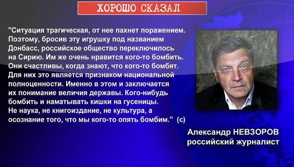 Российское антидопинговое агентство не соответствует кодексу организации - совет учредителей ВАДА - Цензор.НЕТ 5848