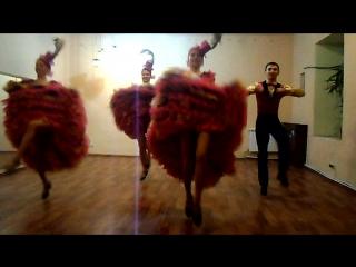 КАН-КАН  ( шоу-балет