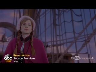 Промо + Ссылка на 4 сезон 2 серия - Однажды в сказке / Once Upon a Time