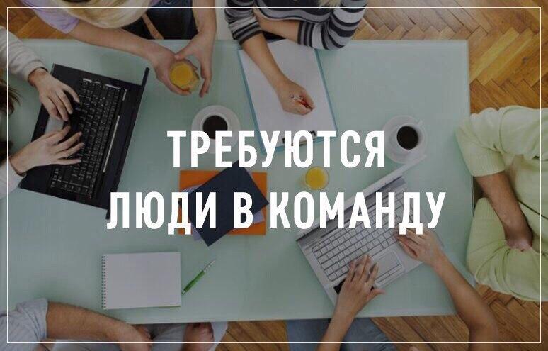 Работа для студентов и молодежи KURSK-RABOTA RU