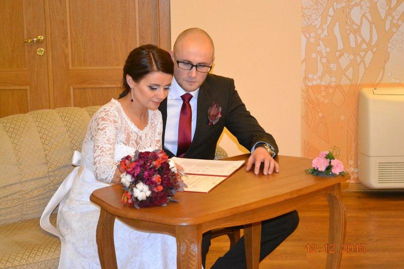 свадебный букет Марсара