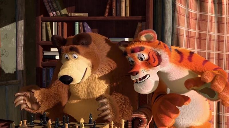 Маша и Медведь. Серия 28 серия. Ход конем.