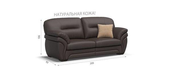 Диваны И Кресла Каталог В Московкой Обл