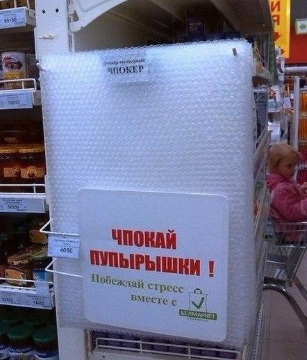 """Волонтеры """"Вернись живым"""" за полтора года собрали 70 млн грн на нужды украинской армии - Цензор.НЕТ 7539"""