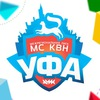 "КВН РБ   КВН УФА   Официальная Лига МС КВН ""УФА"""