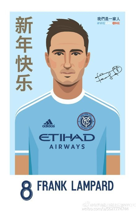 Chineese Lampard