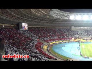 Спартак - Барселона 20.11.2012, Перфоманс перед матчем_HD