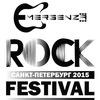 Фестиваль Emergenza 2015 Спб - 2nd Semifinal