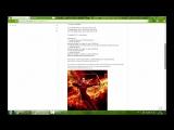 Результаты розыгрыша пригласительного билета на фильм «Голодные игры: Сойка-пересмешница. Часть II» (21.11.2015)