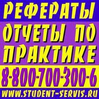 studentservis51