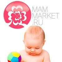mammarket.ru - покупай и продавай детские вещи!