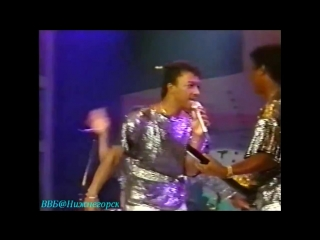 (1986) KOOL AND THE GANG - Victory (Live at