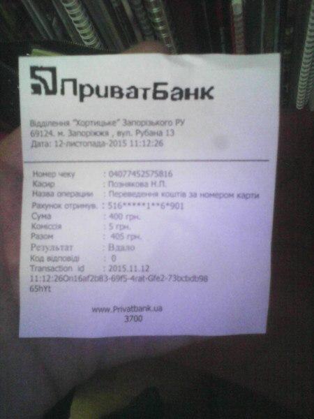 pF7-uvtk7sQ.jpg