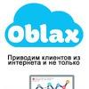 Oblax | Ценность превыше цены!