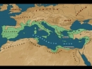 Восход и падение Римской империи