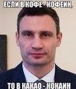 Григорий Гуляев фото #42