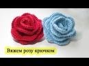 Вяжем розу крючком How to crochet a rose motif