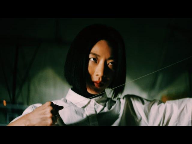 Bixel Boys - Ain't Your Girl (Official Music Video)