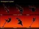 Blade Soul Япония Легендарное Оружие Путь в Бездну
