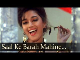 Saal Ke Baarah Mahine - Madhuri Dixit Hit Songs - Kumar Gaurav - Phool - Kavita Krishnamurthy