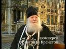 Блаженная Матрона Московская/«Восьмой Столп России» из цикла Святые земли Русской.