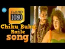 Chikubuku Chikubuku Raile Full Video Song | Gentleman Movie | Prabhu Deva - A R Rahman Hit Song