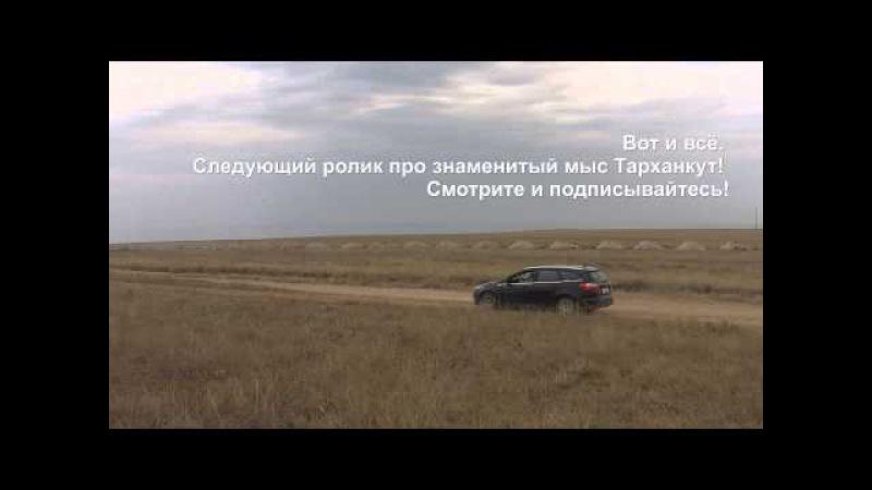 Крым Оленёвка Пляж в Оленевке Beach Olenevka Republic of Crimea