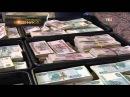 Фальшивые мощи Осторожно мошенники