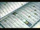 سورة الكهف كاملة الشيخ احمد العجمي