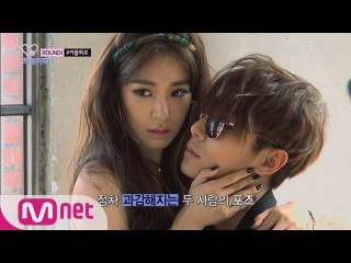 Tiffany's First Photo Shoot With Male Partner! [Heart_a_tag] ep.05 하트어택 5화