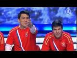 КВН Камызяки   Сборная России по футболу смотрит Олимпиаду . Лучшее, часть 4