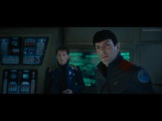 Стартрек: Бесконечность/ Star Trek Beyond (2016) Дублированный трейлер