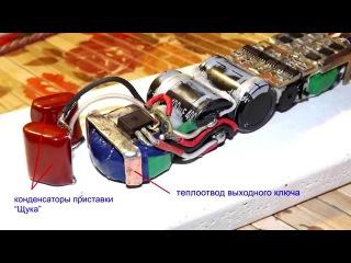 Электроудочка часть 4 (устройство и изготовление)