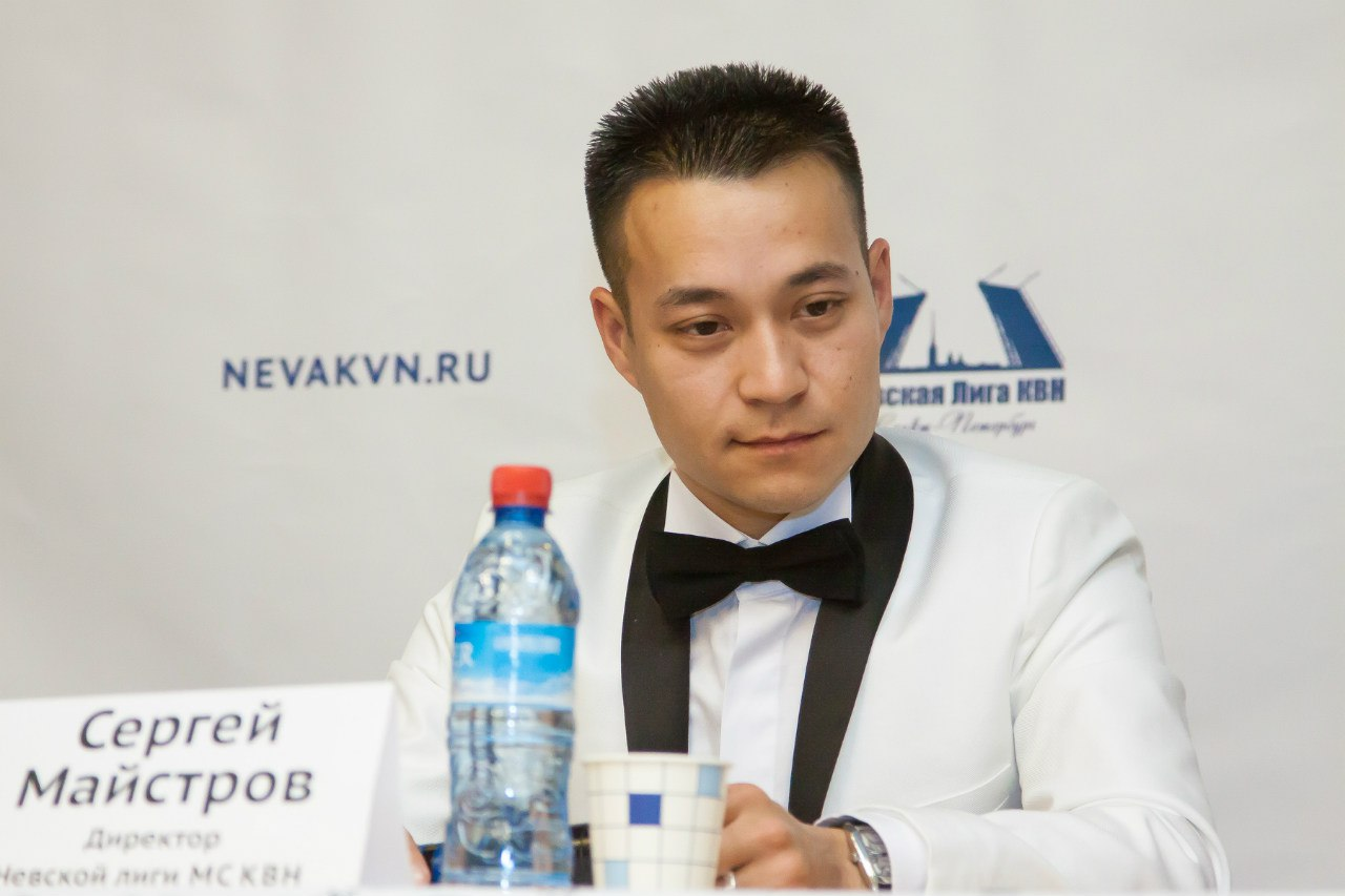 Сергей Майстров, Санкт-Петербург - фото №1