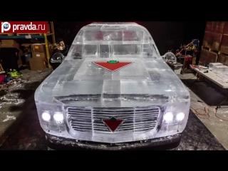 В Канаде создали машину из льда