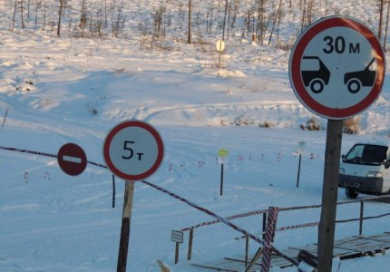 ГИМС информирует: сегодня к эксплуатации допущены три ледовые переправы, на двух - повышена грузоподъемность