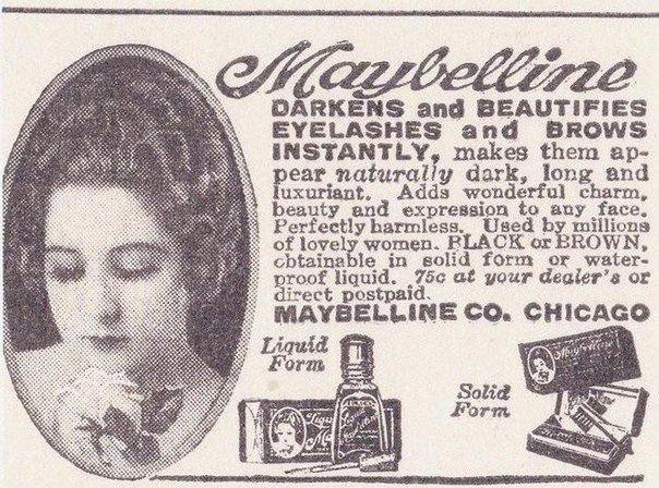 В 1913 году 19-летний студент Терри Уиллиамс придумал тушь для глаз, смешав сажу...