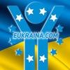 Європейська Україна - European Ukraine | Портал