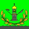 Администрация Лунинского района Пензенской облас