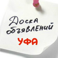 obj9vlenia_ufa