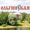 Гостиница Ольгинская Псков olginhotel.ru