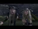 Драконы: Всадники Олуха  Драконы: Защитники Олуха 2 СЕЗОН - 14. Застывший