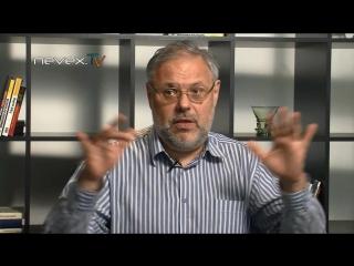 Хазин об источниках информации